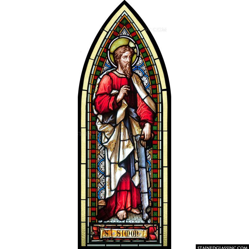 St. Simon Arch