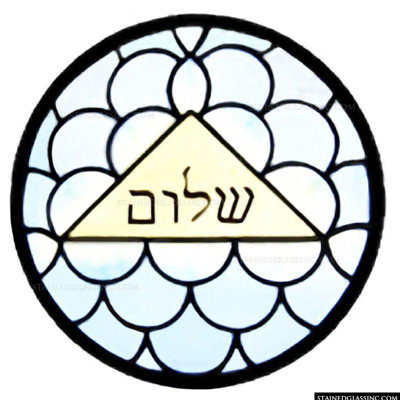 Shalom Plain