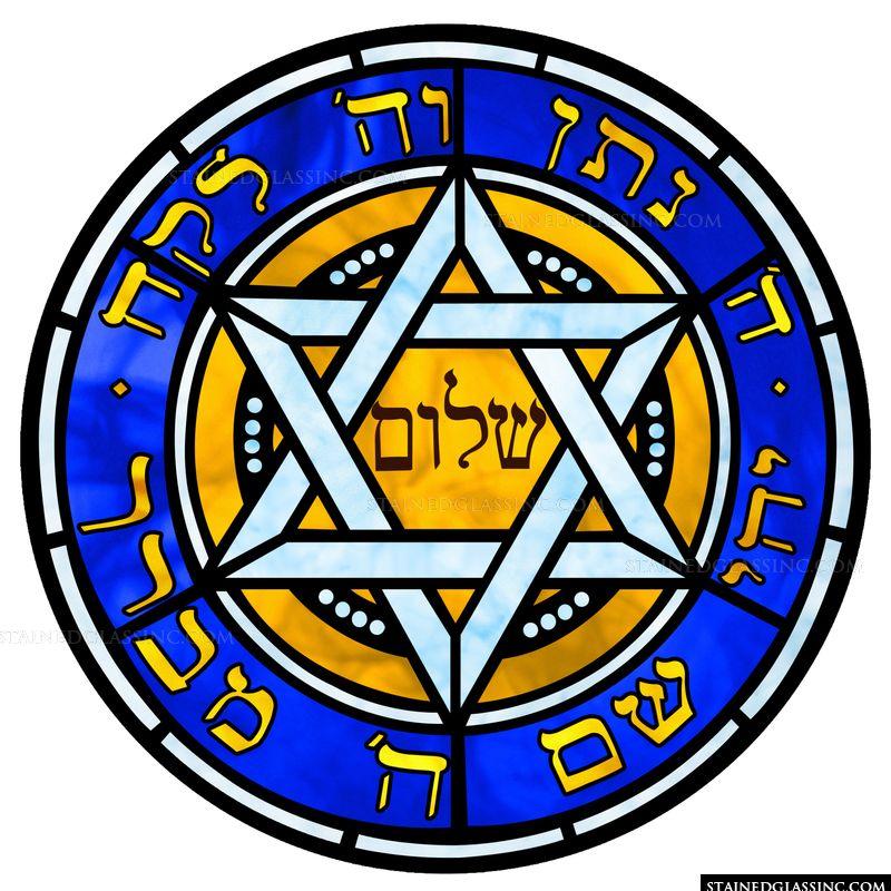 Symbolic Star of David Rose Window