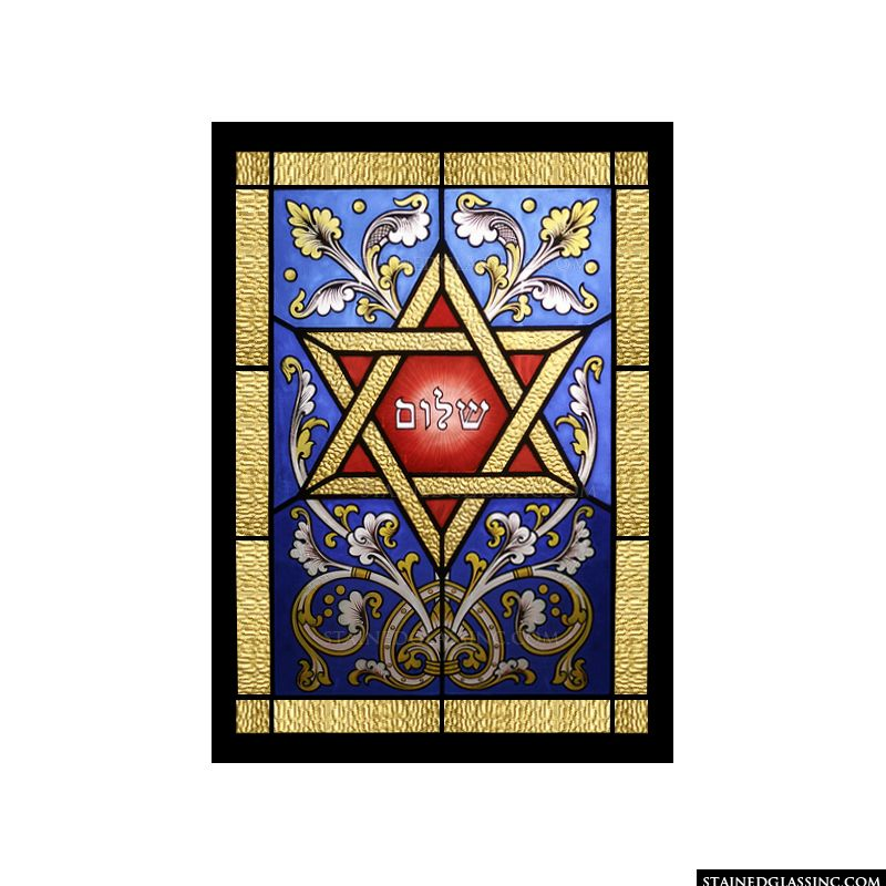 A stained glass image featuring the Star of David and the word shalom.