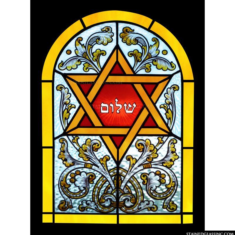 Arched Jewish Panel