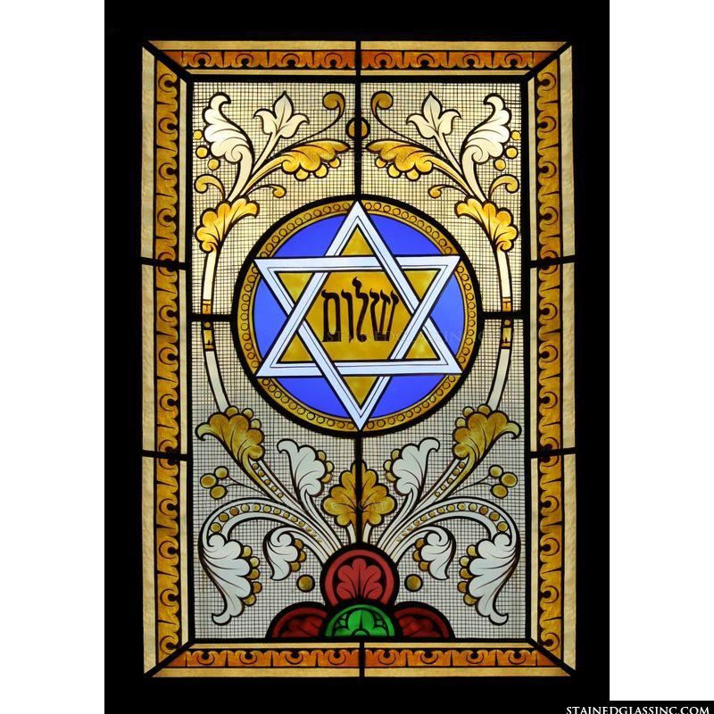 Elaborate Star of David