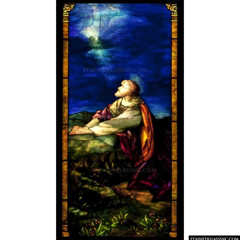 Christ in Prayer in Gethsemane