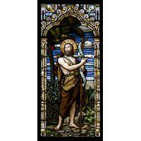 John the Baptist 1