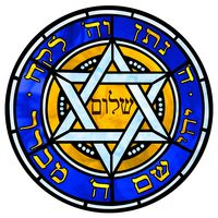 Symbolic Star of David Rose Window