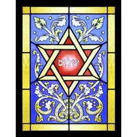 Beautiful Star of David