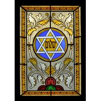 Elaborate Star of David