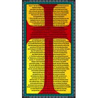 Cross Psalm 37 Red