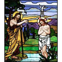 Baptism of the Flesh