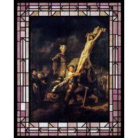 The Elevation of the Cross