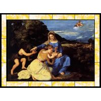 Madonna and Child with the Young St. John the Baptist and St. Catherine