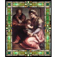 Holy Family (Barberini)
